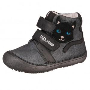 Dětská obuv D.D.Step  A063-379M Black *BF -  Celoroční